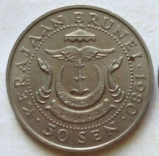 Brunei 2nd Series 50 sen coin 1980