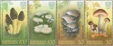 2017 Kyrgyzstan Edible Mushrooms of Kyrgyzstan MNH