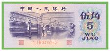 CHINA - 5 JIAO - 1972 - P-880b - LITHOGRAPHED - UNC - REAL FOTO