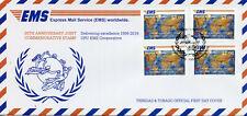 More details for trinidad & tobago postal services stamps 2019 fdc ems upu 20 years 4v set