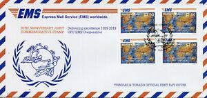 Trinidad & Tobago Postal Services Stamps 2019 FDC EMS UPU 20 Years 4v Set
