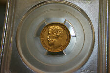 Russia, Russian 1899 EB 5 Roubles Gold PCGS AU58