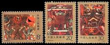 PRC China 1989 / T135 / Mi.#2227-29** / Complete Set / MNH