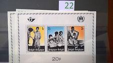 Campagne Européenne en faveur des réfugiés bloc 43 de 1967