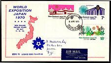 New Zealand 1970 World Fair, Osaka Airmail FDC - Addressed To Fiji- Used