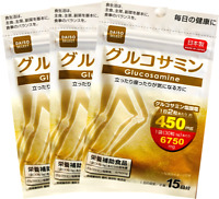 DAISO JAPAN Glucosamine tablet 15days (30tablets)  × 3pacs Free Shipping