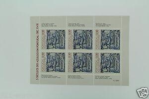 Portugal - 1983 - Block / Kleinbogen - Mi s 1614 - AF 61 - Postfr. XX