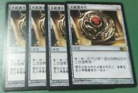 Quicksilver Amulet Japanese M12 MTG Modern  NM