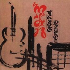 Man - The Twang Dynasty - Clamshell Boxset Edition (NEW 3CD)