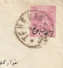 F14004 - PERSIA!  EARLY SURCHARGED 6Ch STATIONERY 2 POSTMARKS TO BAGHDAD