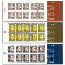 Hong Kong 1996 Set of 3 QEII Definitive Stamp Booklets of 10 Values MUH (6-8)
