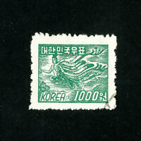 Korea Stamps # 187C Superb Used Scott Value $20
