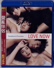 Love now (Korea 2007) TAIWAN BLU RAY ENGLISH SUBS