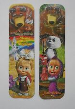 Masha and the Bear 2pcs Cardboard Bookmarks 6.5'' lenght (16cm).