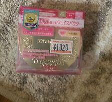 Canmake Marshmallow Finish Powder (MB) JAPAN - New USA Seller