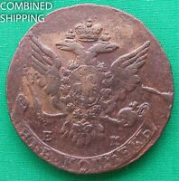 5 KOPEKS 1763 EM Russia COIN №2