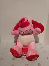 "Animated Puppy Dog Plush 7"" - Valentine Lovefool"