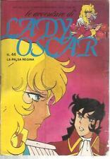 LE AVVENTURE DI LADY OSCAR 44 FABBRI EDITORE 1983