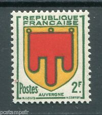 FRANCE, 1949, timbre 837, ARMOIRIES AUVERGNE, neuf**, VF MNH STAMP