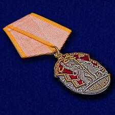 USSR Soviet Russia AWARD MEDAL - Order of the Badge of Honour (ribbon) - mockup