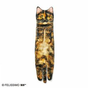 Very long!! Cat-shaped Towel (Rusty Cat) Japan Limited Rare! Kawaii Original