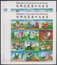 H817. 5x Dominica - MNH - Animation - Disney - Lunar Calendar