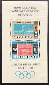 1965 Uruguay Olympics Minisheet MUH SG MS 1279 Combined Postage
