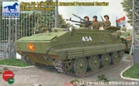 Bronco 1/35 35086 Type 63-1 (YW-531A) APC Early Type Hot