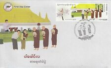 Myanmar 2019 Seyedanme Festival stamp on official FDC