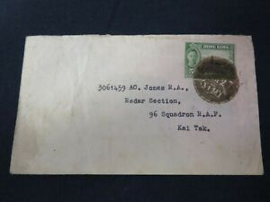 WWII era Hong Kong Used Cover