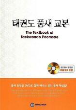 Taekwondo Textbook Poomsae Korean & English with Cd Wtf Kukkiwon