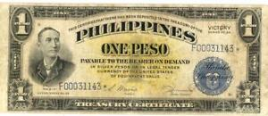 "Philippines ""Star Replacement"" 1 Peso Currency Banknote 1944"