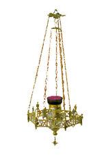 Orthodox Christian Byzantine Two-Tone vigil lamp lampadas with Choros around it