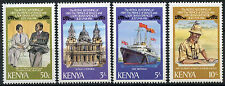 Kenya 1981 SG#207-210 Royal Wedding MNH P14 Set #R184