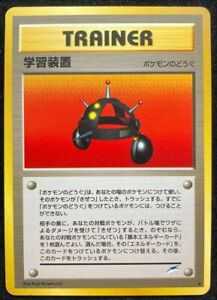 EXP.ALL - Neo Destiny Trainer Pokemon Card Japanese Nintendo From Japan