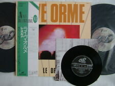 LE ORME LIVE / 2LP WITH 7INCH