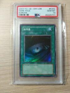 2003 Yugioh Yu-Gi-Oh #K052 Dark Hole KOREAN PSA 10 GEM MINT
