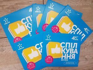 Sim Karte UKRAINE