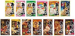 Furikake Rice Ball DRIED SEASONING POWDER Vegetables Flakes Food Mizkan Japan