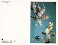 1982 Russian folding NEW YEAR postcard Bunnies on the tree with old type phones
