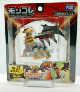 TAKARA TOMY Pocket Monsters Pokemon Moncolle ML-23 Giratina Toy Figure