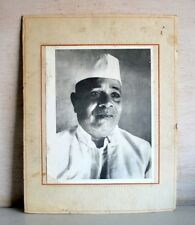 Old Antique Indian Traditional Marathi Man Black & White Camera Photograph
