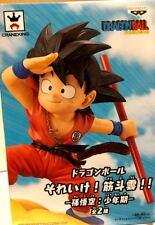 Dragon Ball Z Kid Son Gokou Flying Nimbus Kintoun ! Figure Banpresto Red Japan