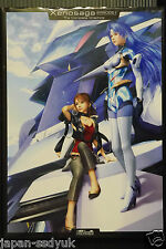 JAPAN Xenosaga Episode II Complete Graphics art book