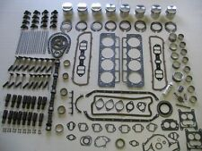 Deluxe Engine Rebuild Kit 63 64 65 Buick 425 V8 NEW with Pistons & Rocker Arms