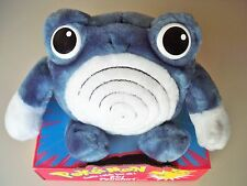 MINT-on-Perfect Box 1998 Polliwhirl Plush: Obscure, Adorable, & Large; by Hasbro
