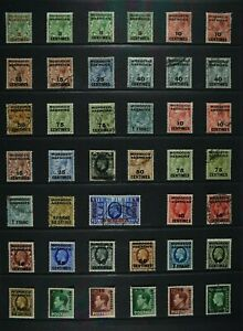 MA FRENCH CURRENCY, KGV - KGVI, a collection of 78 stamps, MM & used condition.
