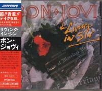 Bon Jovi Living In Sin JAPAN CD 4track with OBI PPDM-1006