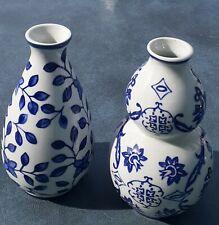 The Bombay Company Porcelain Blue & White Vases Set of Two 6'' ~EUC~ Floral