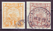 RUSSIA 1921; SHORT FIRST DEFINITIVE SET OF 2; SC # 177-178; USED (CTO)